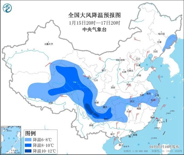 寒潮蓝色预警继续!云南贵州及江南等局地降温超10℃