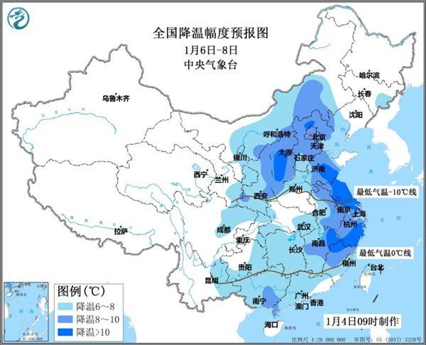 """未来十天冷空气活动频繁 1月6日至8日中东部气温""""跳水"""""""