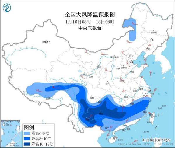 寒潮蓝色预警 江南西南部等地降温可达10℃以上