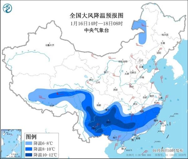 寒潮蓝色预警最低气温0℃线将到达江南南部至华南北部