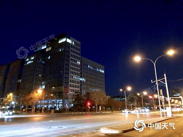 迎小寒!今日北京最高气温-2℃ 明起较强冷空气来袭寒意十足