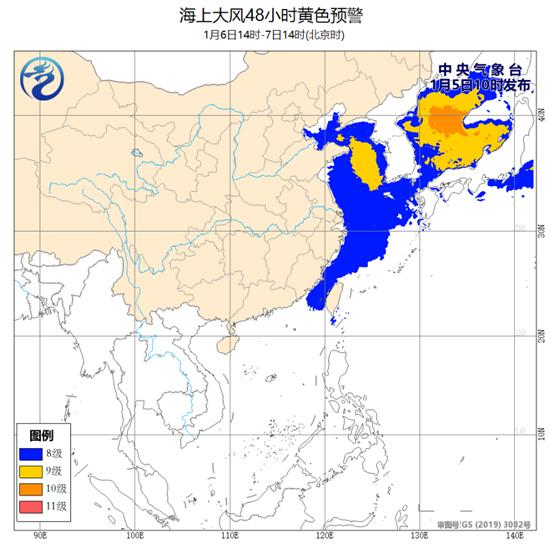 海上大风预警!渤海海峡和黄海北部部分海域阵风10至11级