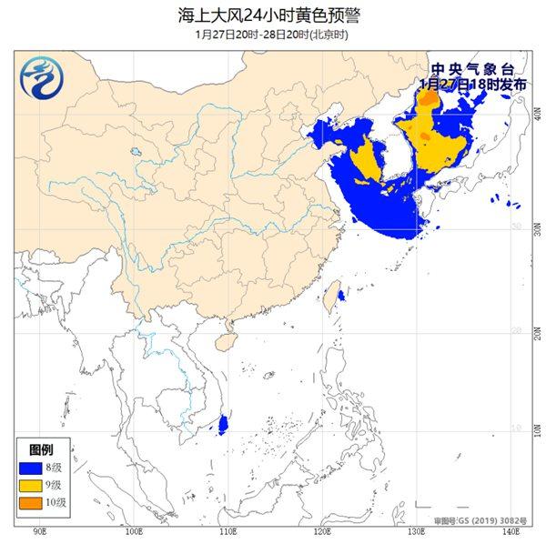 海上强风黄色预警:在黄海和东海等一些海域阵风10至11级