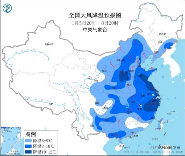 寒潮蓝色预警!华北黄淮等地部分地区降温幅度超10℃