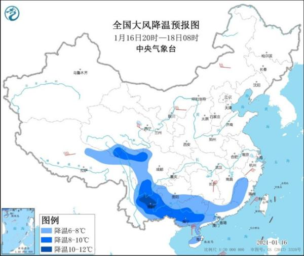 寒潮蓝预警:江南南部和华南部分地区气温下降6 ~ 8°c