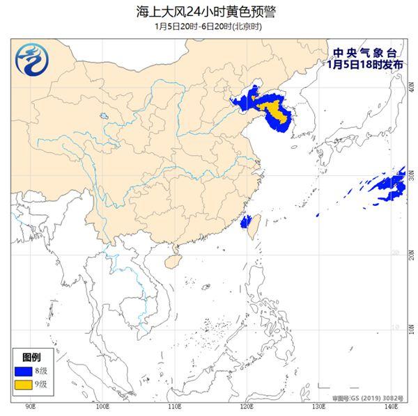海上大风黄色预警:渤海黄海等部分海域阵风可达10至11级