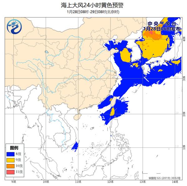 海上大风预警!渤海黄海等海域将有8至9级大风