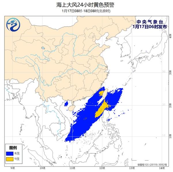 海上强风黄色预警:台湾海峡、南海等部分海域阵风可达11级