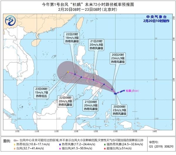 """台风""""珍妮弗""""向西北移动 将于21日在菲律宾登陆"""