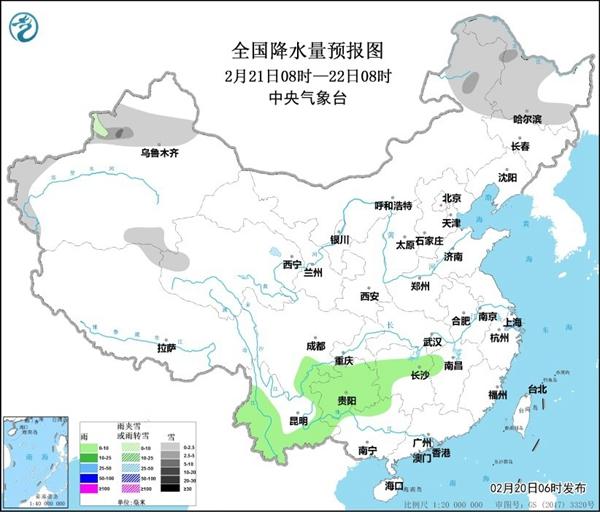 东北新疆多雨雪 华北北部等地有沙尘