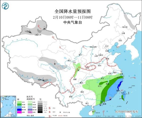 广东广西局地大暴雨 江南等地降温持续