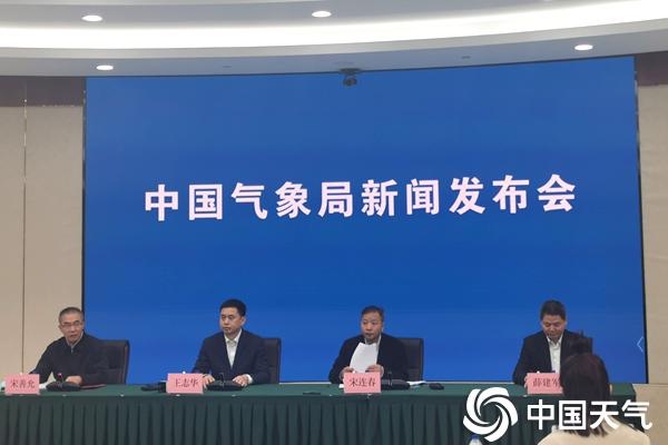 中国气候通报:2020年中国降水会更多 长江流域会有严重的怨气