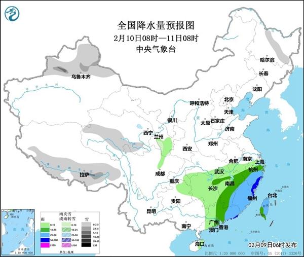 江南华南有较强降雨 新疆北部强降雪来袭