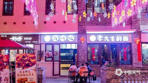 春节临近 重庆南川古街年味浓
