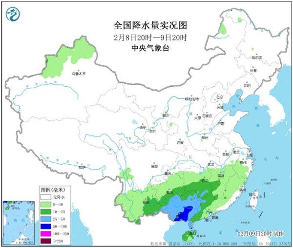 广西多地强降雨破纪录 广东多站点降雨量正在破纪录的路上