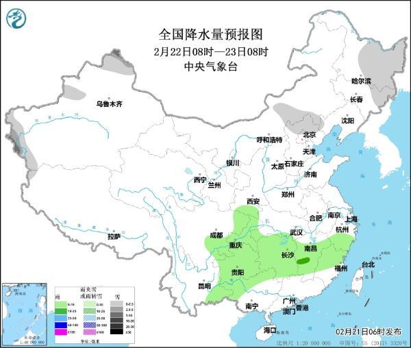 冷空气影响东北华北 黄淮等地将迎降雨