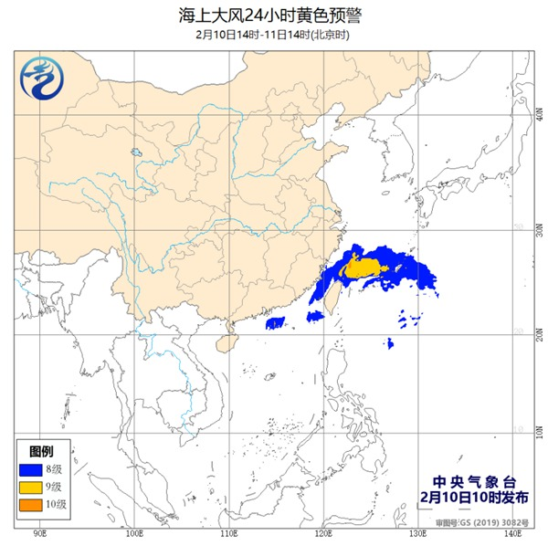 海上强风黄色预警在中国东海南部将有11至12阵阵风