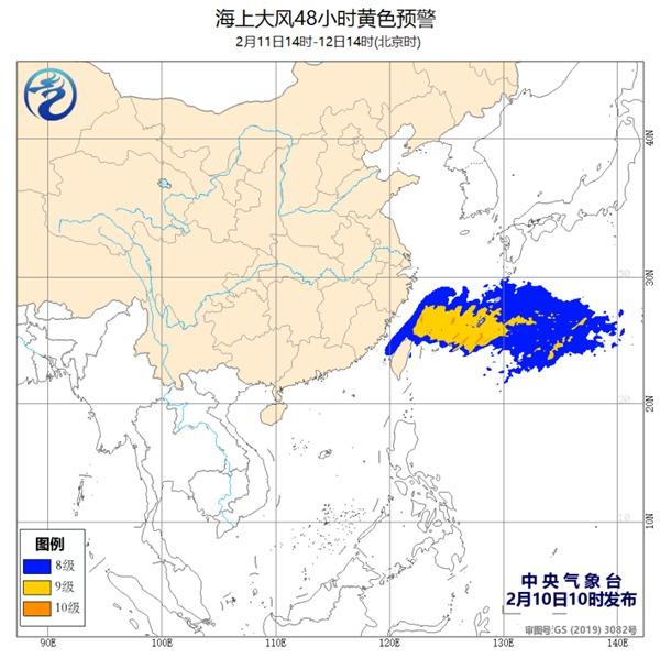 海上大风黄色预警 东海南部海域将有11至12级阵风
