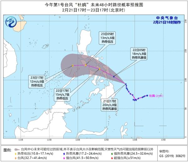 台风珍妮弗将于明天早上在菲律宾海岸登陆 并于23日进入南海