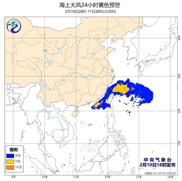 东海和南海部分地区11至12级海上强风的黄色预警