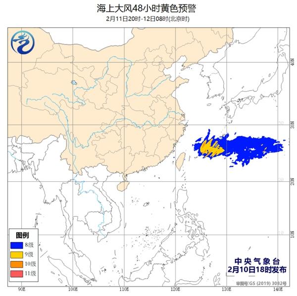 海上大风黄色预警 东海南海部分海域阵风11至12级
