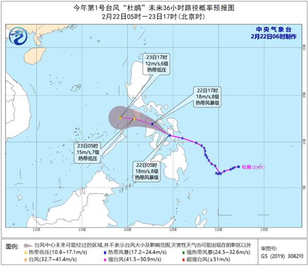 """今年的第一号台风""""珍妮弗""""今晨登陆菲律宾海岸"""