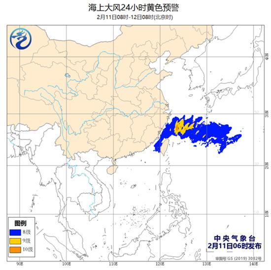 海上强风黄色预警:东海南部阵风将达到11至12级