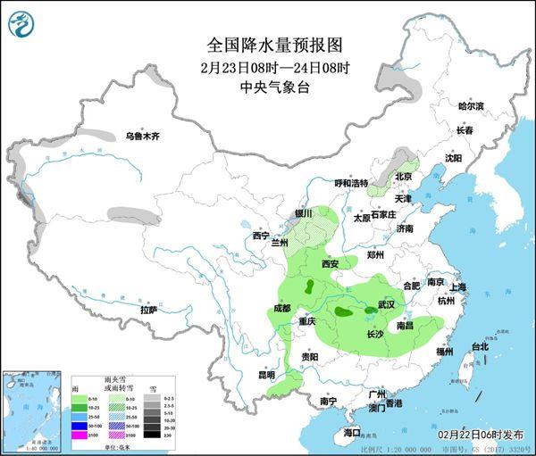 今明两天冷空气继续影响华北东北等地