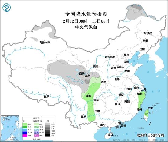 华北黄淮等地有雾和霾 黑龙江内蒙古新疆等地有降雪
