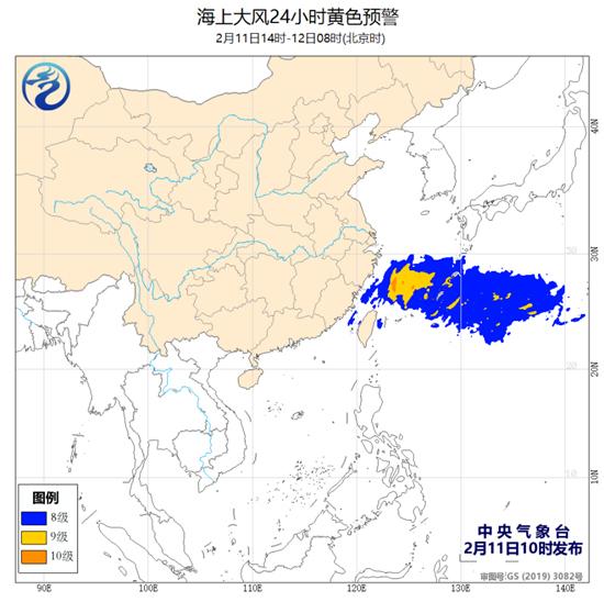 海上强风黄色预警:东海中南部部分地区风力可达10级
