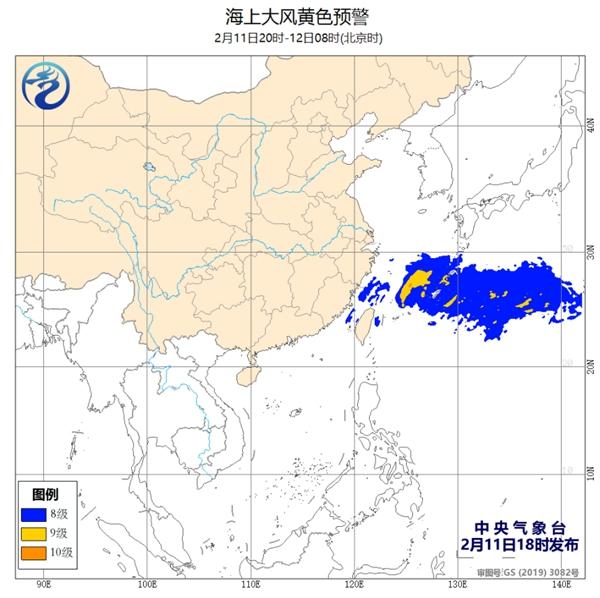 东海部分地区海上阵风10至11级的黄色预警
