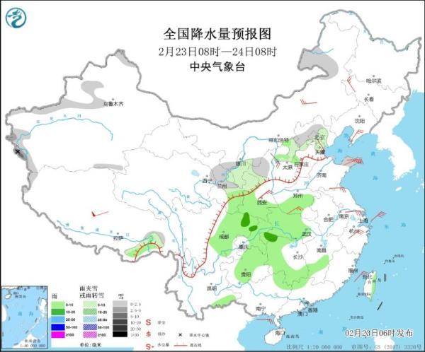 华北黄淮气温将再次下降 中东部地区将迎来明显的雨雪天气