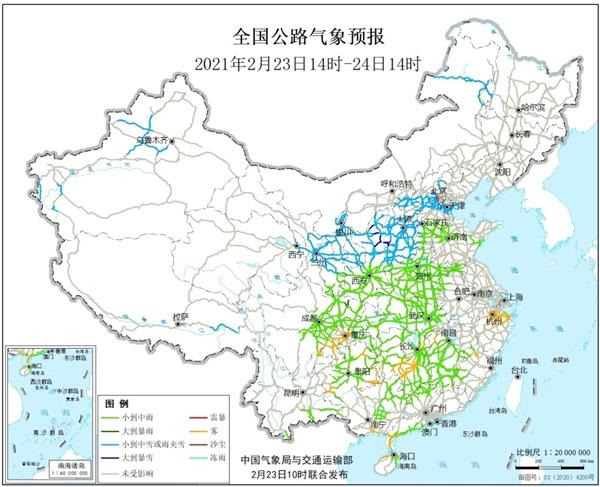西北华北等地有雨雪 黄淮以南雨明显