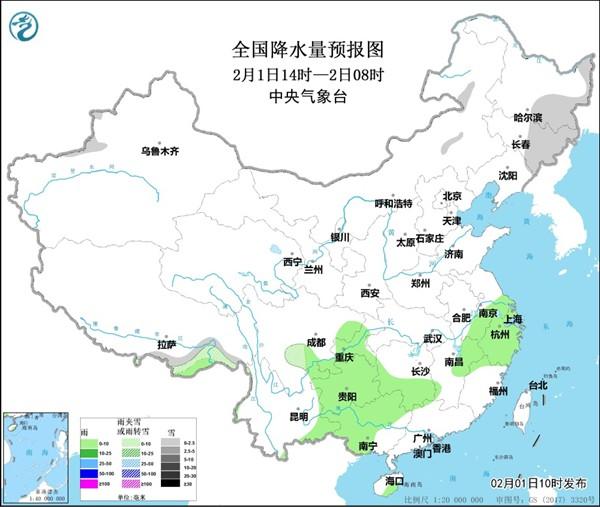 冷空气影响中部、东部和西南部地区的降雨