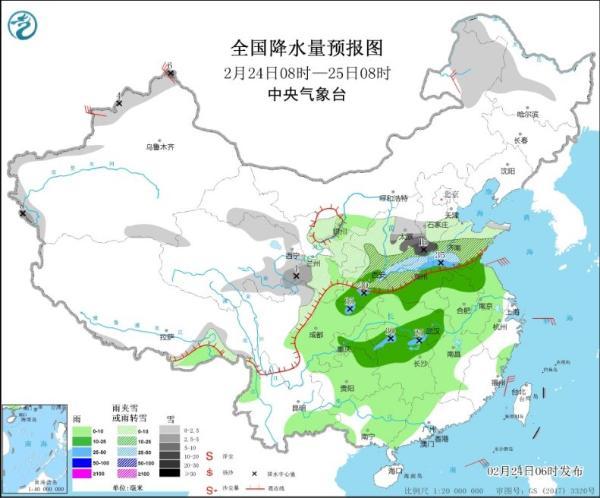 中东部雨雪登场 西北黄淮成降温中心-资讯-中国天气网