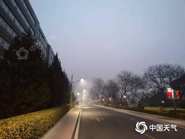 七九首日北京迎降温 假期后半段寒意显