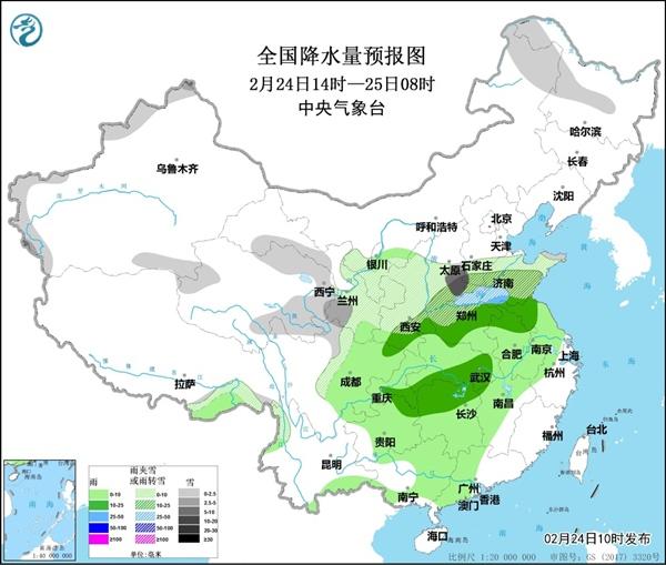 西北、黄淮有雨雪 南方降水明显