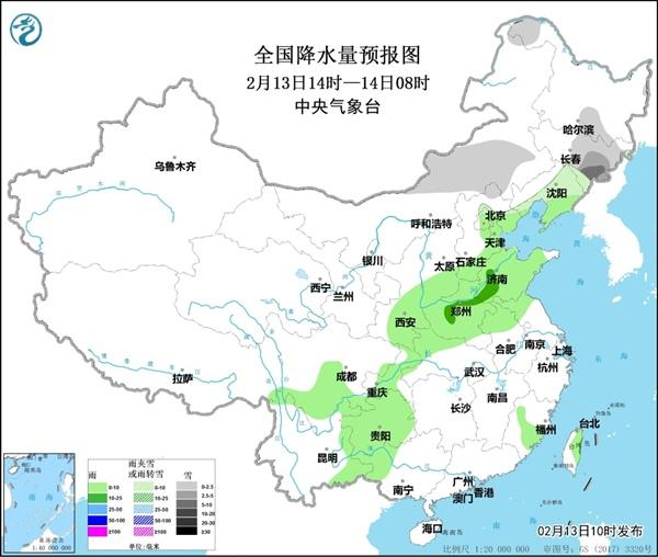 华北黄淮有雾或霾 东北有强降雪