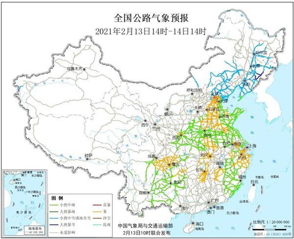 华北黄淮有雾或霾 东北有较强降雪