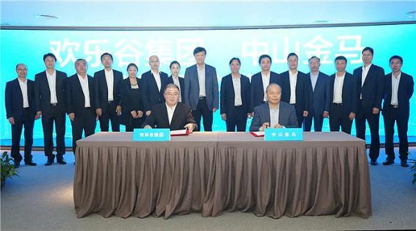 """中国游乐设备第一股更名背后 """"金马游乐""""的野心与瓶颈"""