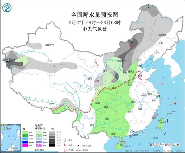 北京周末有雨有雪!雪在哪里?什么时候下车?