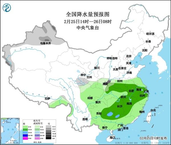 25日至26日黄淮及以南地区有明显降水