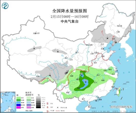 今明天华北东北等地有明显雨雪天气 局地气温骤降超10℃