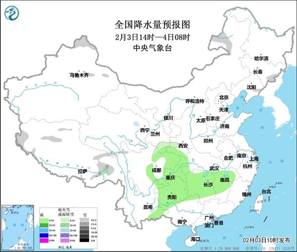 湖南、江西等地有大雾 西藏有大风雪