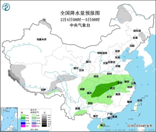 湖南江西等地有大雾 西藏有大到暴雪