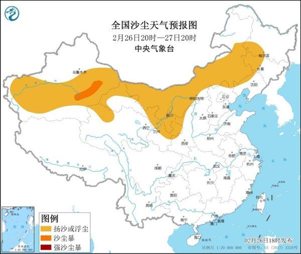 沙尘暴蓝色预警:新疆东部和南疆盆地有沙尘暴