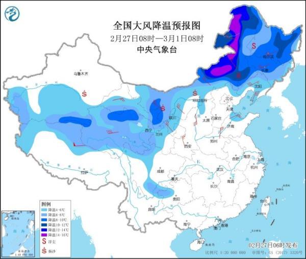 中东部大范围雨雪无缝衔接 气温多震荡