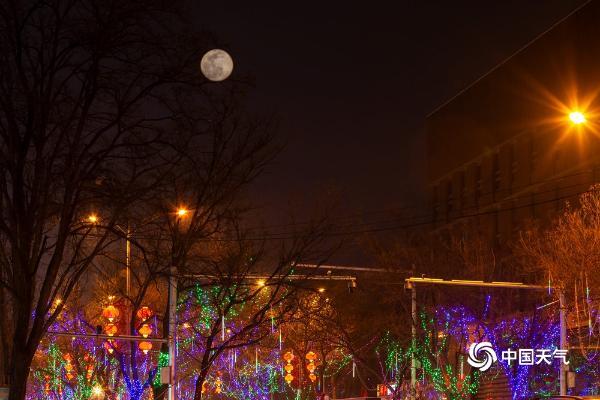 月亮高!河北燕郊:正月十五元宵和满月互补