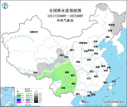 冷空气影响中东部 长江中下游以北地区风力较大