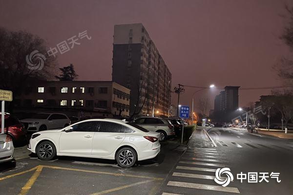 北京迎来今明两天的降水 今晚进入核心期